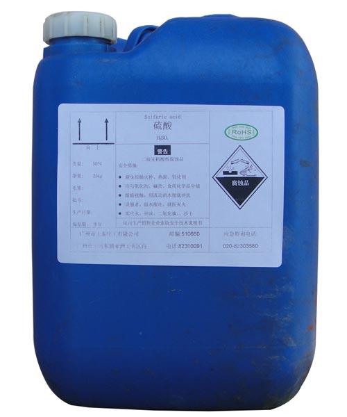 Kết quả hình ảnh cho ACID SULFURIC H2SO4